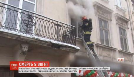 Во Львове погиб 72-летний мужчина во время пожара