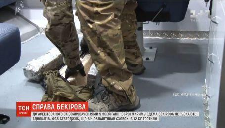 Дело Бекирова ФСБ утверждает, что он устроил тайник с 12 кг тротила