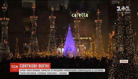 Ночное Токио впечатляет туристов и местных новогодней иллюминацией