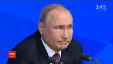 Питання Путіну: український журналіст запитав президента РФ про обмін полонених моряків