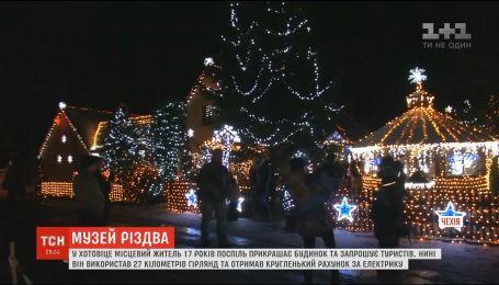 Музей Рождества: житель Чехии 17 лет подряд ярко украшает свой дом к праздникам
