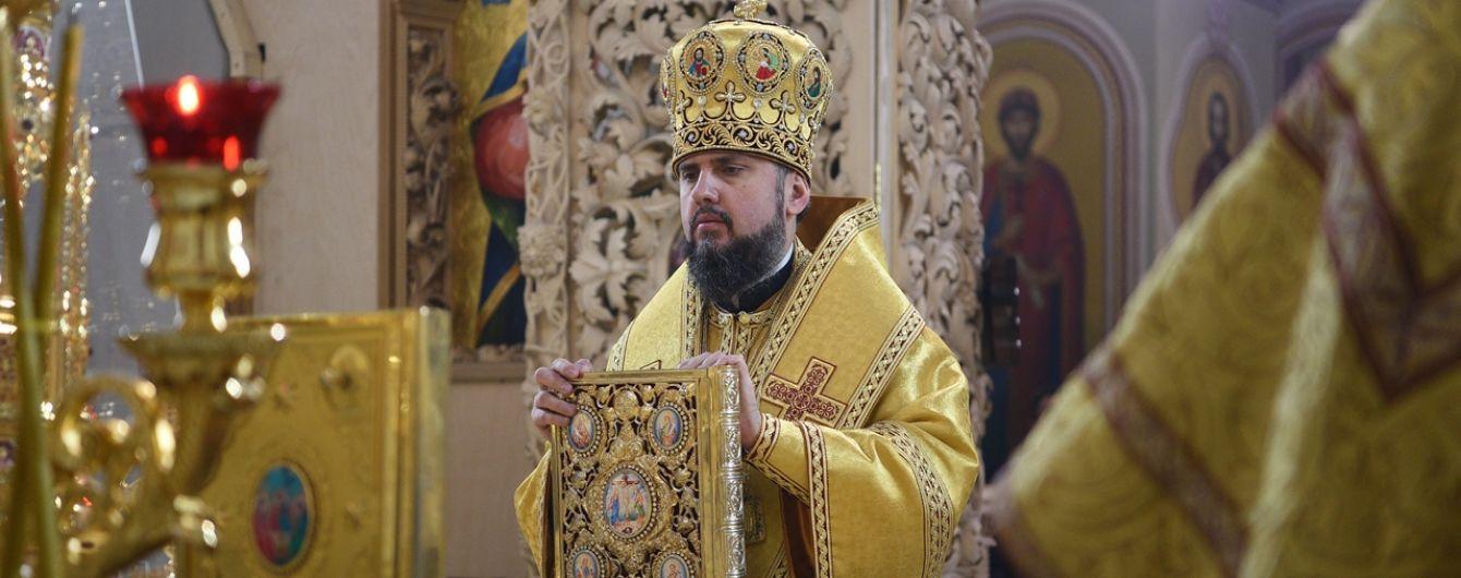 Епифаний заявил, что оккупанты готовят конфискацию имущества ПЦУ и депортации священников