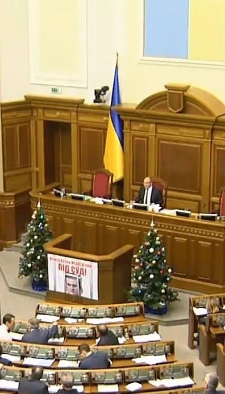 Рада ухвалила закон, який зобов'язує перейменувати УПЦ МП