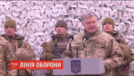 Україна готова до провокацій з боку РФ - Порошенко