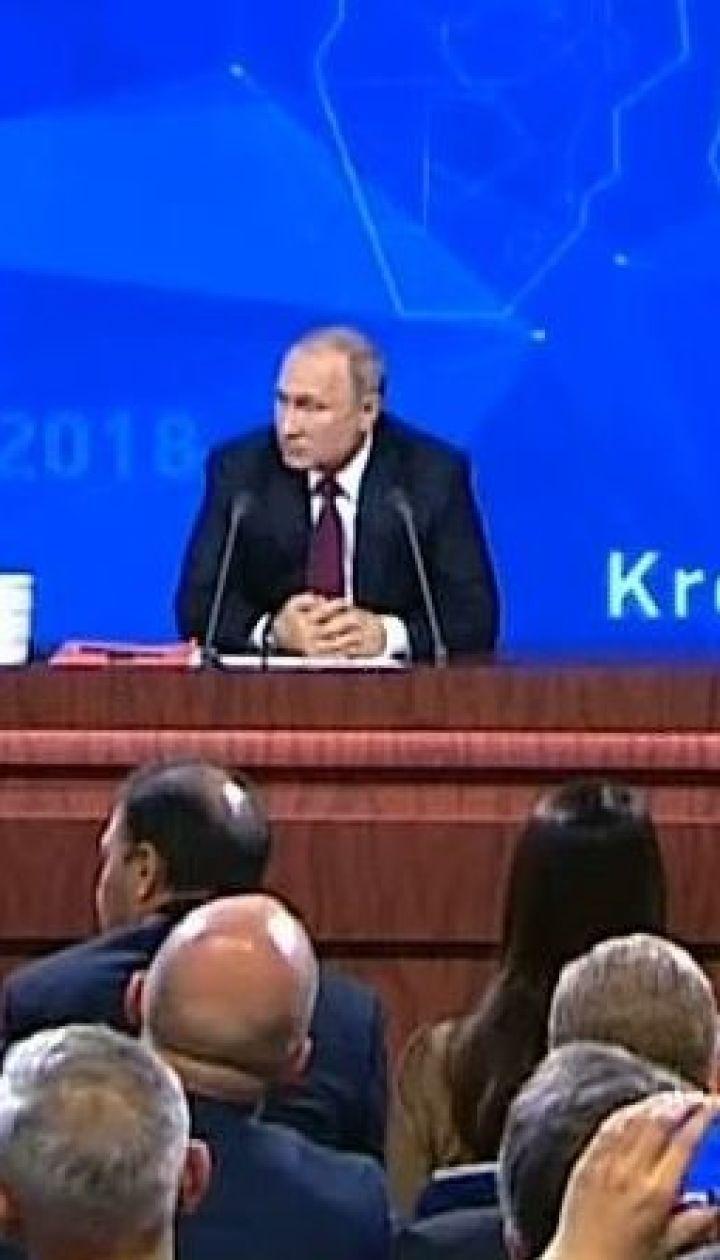 Путін заявив, що про обмін полонених моряків говоритимуть тільки після кримінального розгляду