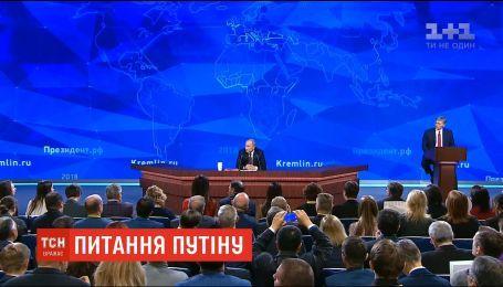 Путин заявил, что об обмене пленных моряков будут говорить только после уголовного разбирательства