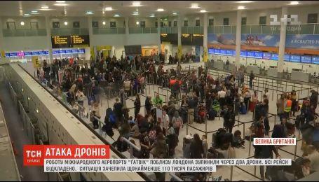 """В аэропорту """"Гатвик"""" отменили 800 рейсов через два беспилотника"""