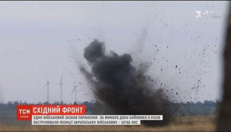 Доба в ООС: один український військовий зазнав поранень на східному фронті