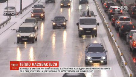 В Украину надвигается тепло с Атлантики - синоптики