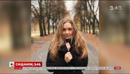Довела, що їй усе під силу - Зіркова історія хореографа і танцівниці Олени Шоптенко