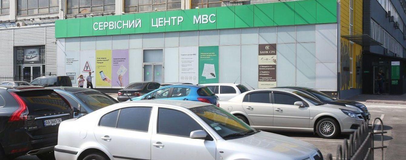 Глава сервисных центров МВД рассказал о возвращении техосмотра