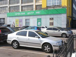 В Украине запустили электронный кабинет водителя. Как он работает и какие услуги предоставляет