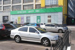 Електронним кабінетом водія скористались уже 20 тисяч українців