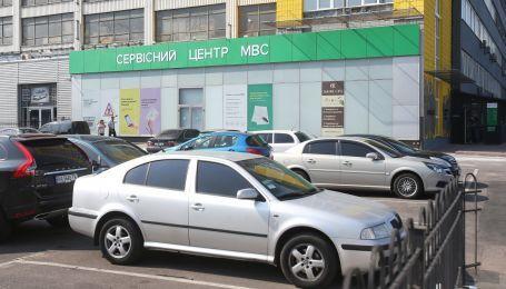 Сервисные центры МВД временно прекратили работу