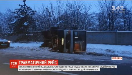 В Киевской области перевернулся автобус с десятками пассажиров