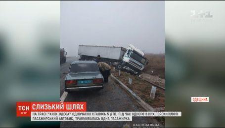 На трасі Київ-Одеса одночасно сталося п'ять ДТП