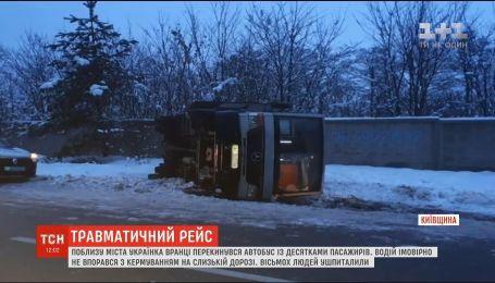 На Київщині перекинувся автобус із десятками пасажирів