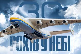 """30 років """"Мрії"""". Рекорди та досягнення найбільшого та найпотужнішого у світі літака Ан-225"""