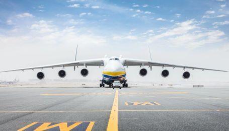 """240 рекордов и почти 90 стран: самолет """"Мрия"""" празднует свой тридцатый день рождения"""