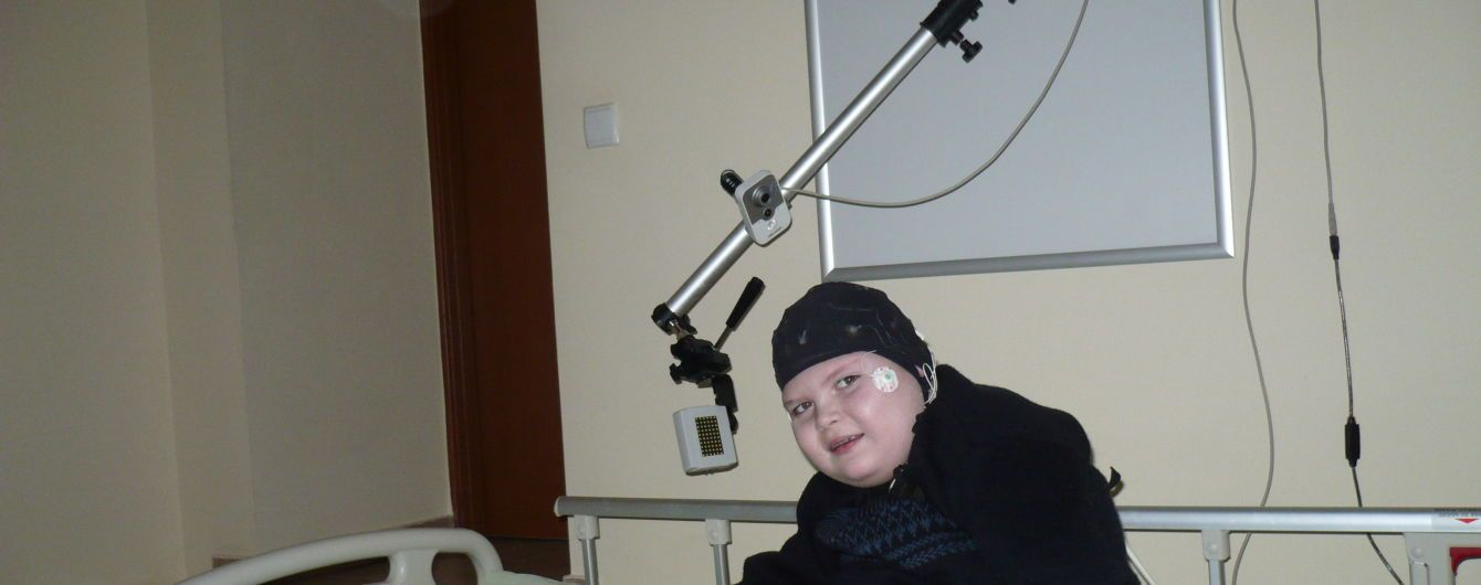 11-летний Алеша очень надеется на помощь отзывчивых людей