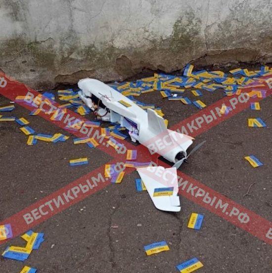 В окупованому Сімферополі впав безпілотник із проукраїнськими листівками