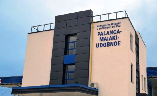 """Оновлення КПП """"Паланка"""" між Україною та Молдовою відтермінували"""