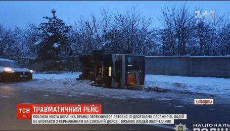 Автобус з пасажирами перекинувся під Києвом, постраждали вісім осіб