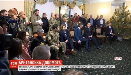 Великобритания будет помогать освободить моряков, захваченных в Керченском проливе