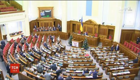 Верховна Рада зібралася на останнє засідання у цьому році