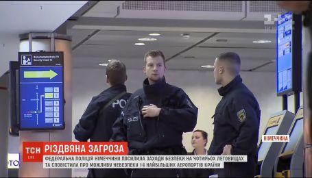 Угроза терактов: в 14 крупнейших аэропортах Германии усилили меры безопасности