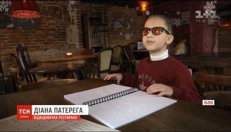 У львівському ресторані з'явилося меню, перекладене шрифтом Брайля