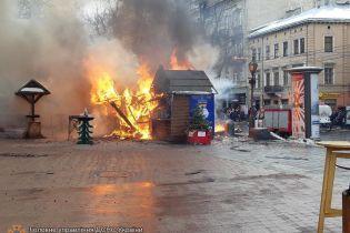 У Мережі опублікували відео вибуху на ярмарку у Львові