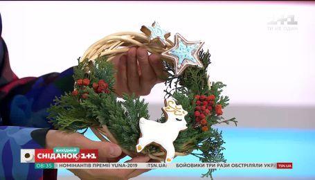 Створюємо різдвяний вінок разом із Ольгою Пахар