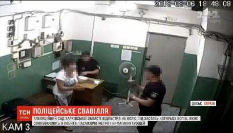 Суд відпустив під заставу копів, яких затримали за побиття та тортури