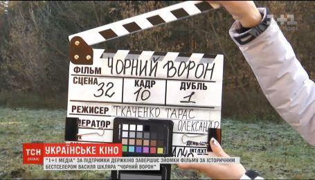 """""""1+1 медиа"""" при поддержке Госкино завершает съемки фильма """"Черный ворон"""""""
