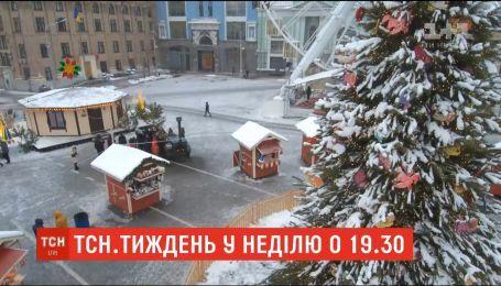 Карпатская мольфарка предсказала, чего ожидать украинцам от 2019 года - в ТСН.Тиждень