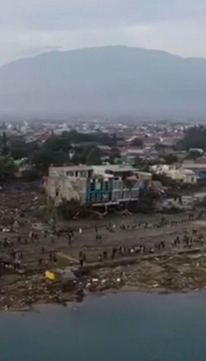 Біля берегів Індонезії сталося цунамі, є загиблі