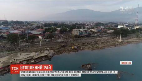 У берегов Индонезии произошло цунами, есть погибшие