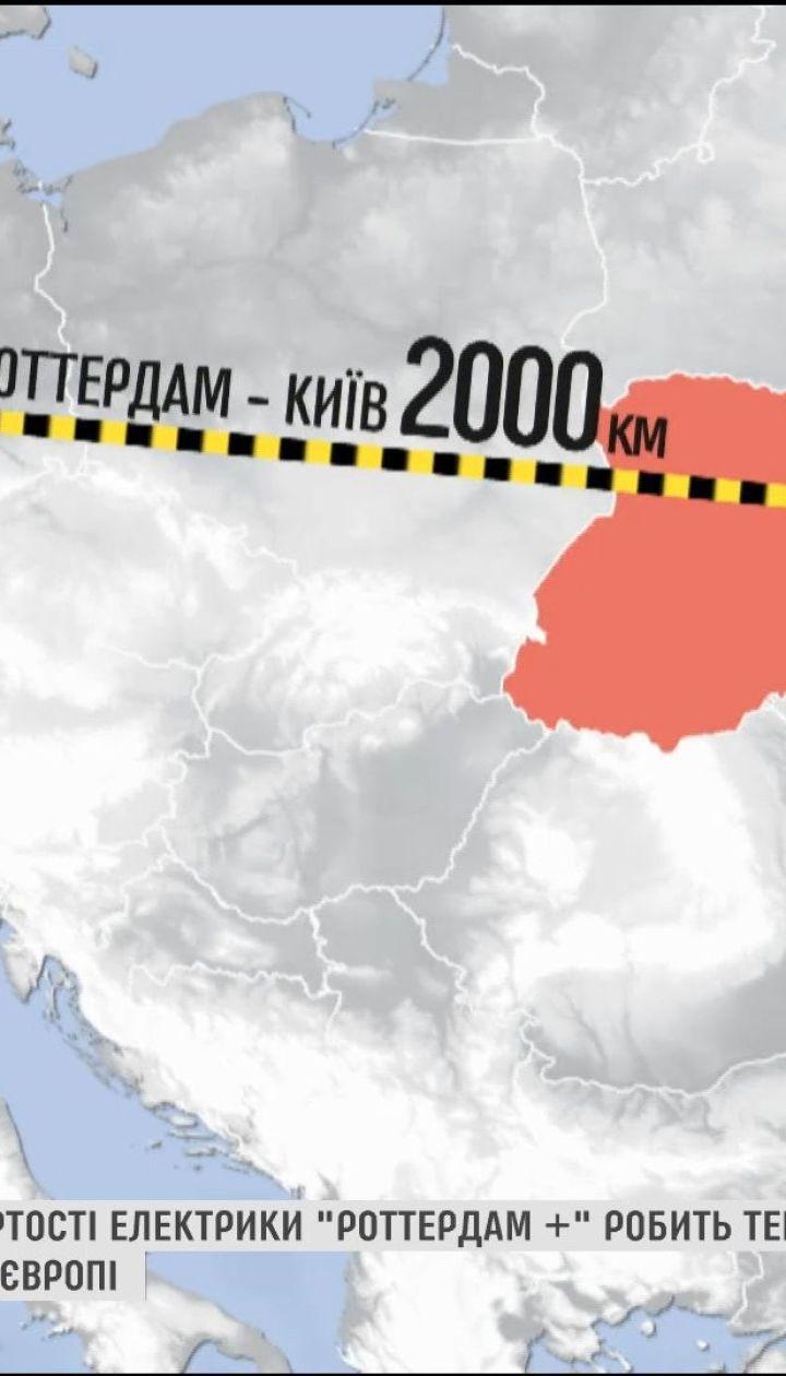 """Формула """"Роттердам +"""" делает тепловую генерацию Украины самой дорогой в Европе"""