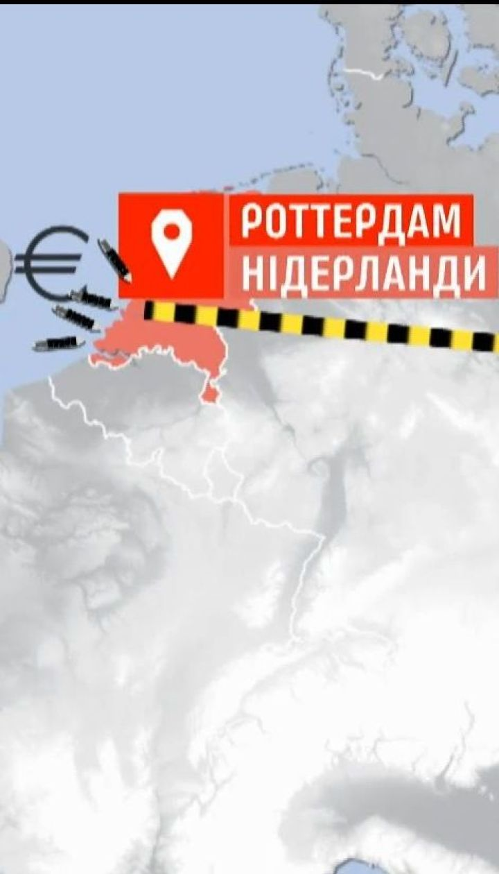 """Формула """"Роттердам+"""" робить теплову генерацію України найдорожчою у Європі"""