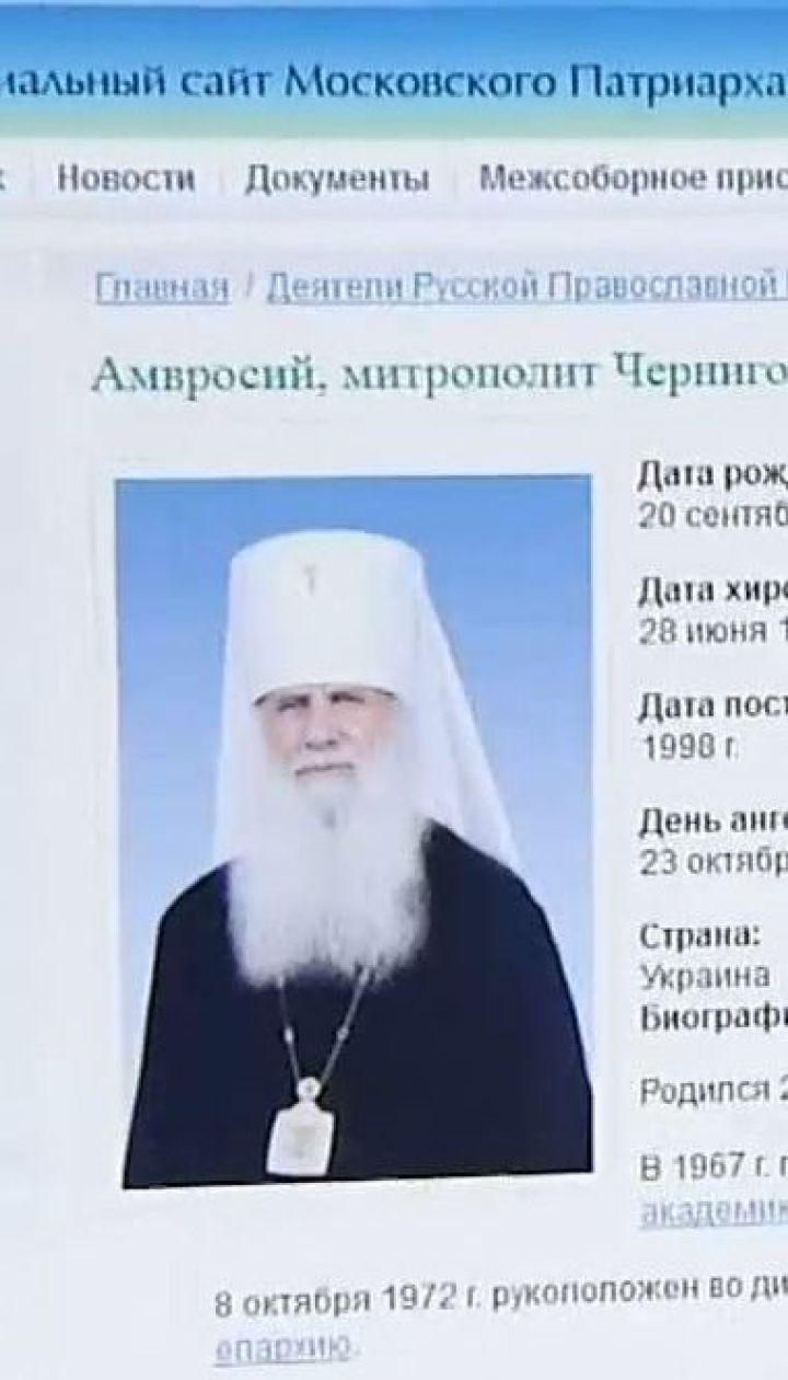 ВР зобов'язала УПЦ МП вказувати у назві приналежність до Російської православної церкви