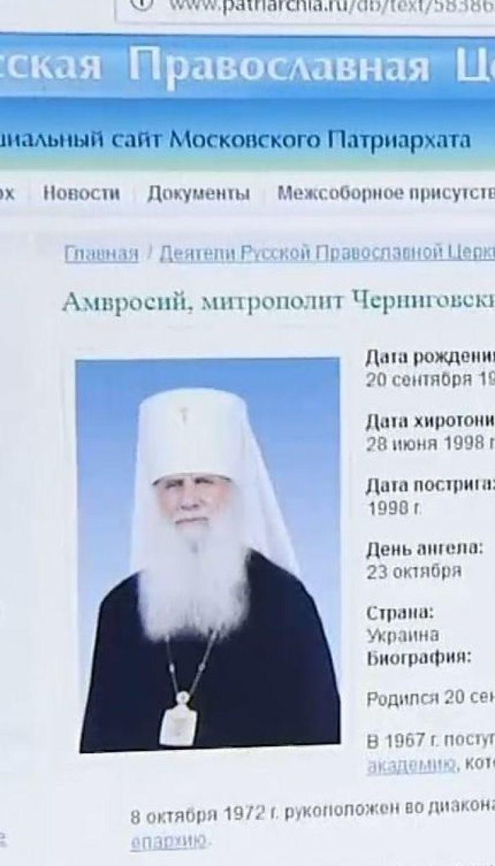 ВР обязала УПЦ МП указывать в названии принадлежность к Русской православной церкви