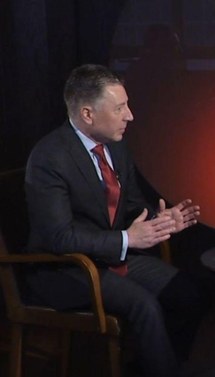 """""""Курт Волкер: """" Должны рассматривать высокую вероятность новой российской агрессии"""""""""""