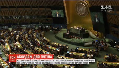 Справжній удар: Росія поступово втрачає вплив на своїх сателітів в ООН