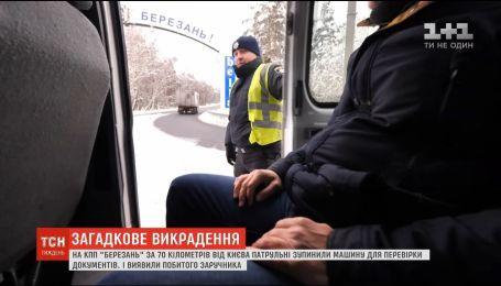 На Киевщине суд отпустил подозреваемых в похищении человека под домашний арест