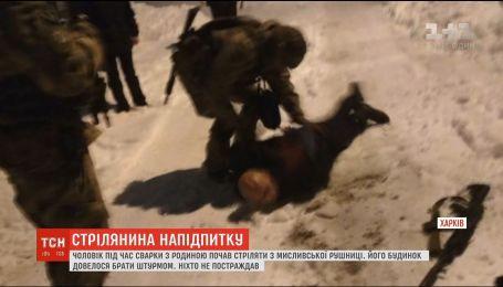 В Харькове выпивший мужчина открыл стрельбу из ружья после ссоры с семьей