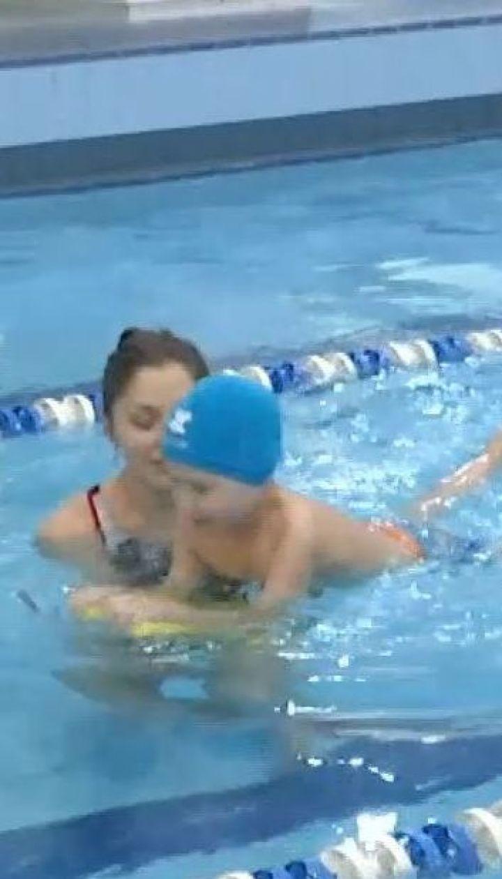Дети с синдромом Дауна и аутичными расстройствами приняли участие в соревновании-праздновании в бассейне