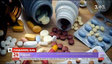 При каких условиях украинцы смогут возвращать медикаменты в аптеку
