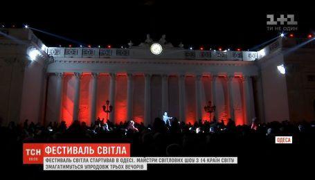 В Одессе открылся международный фестиваль света