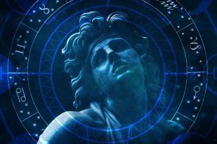 Что звезды нам пророчат: астропрогноз на 24-30 декабря